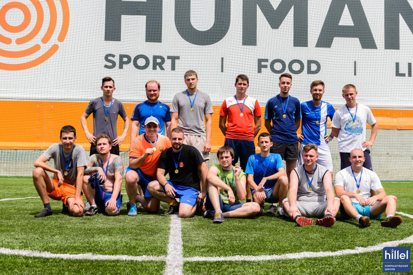 Новости школы: В футбол играют настоящие айтишники. Товарищеский футбольный матч в Днепре.