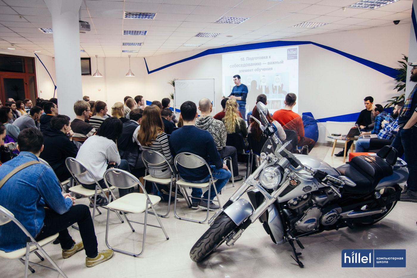 Новости школы: Компьютерная школа Hillel теперь и в Харькове