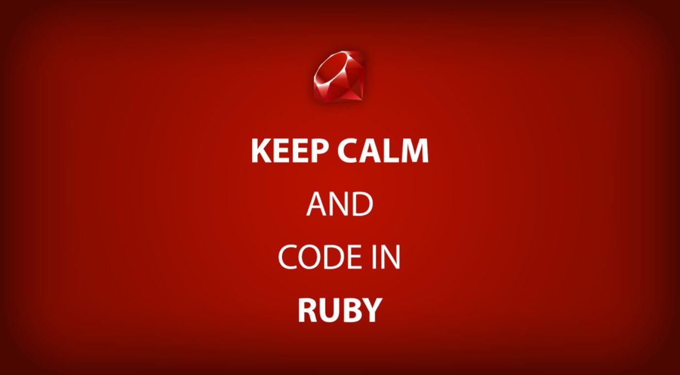 Новости школы: Ruby: модно, быстро, функционально