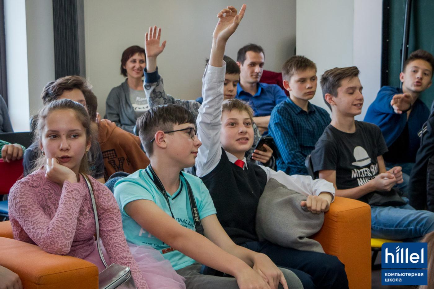 События: Детский день в Компьютерной школе Hillel в Днепре