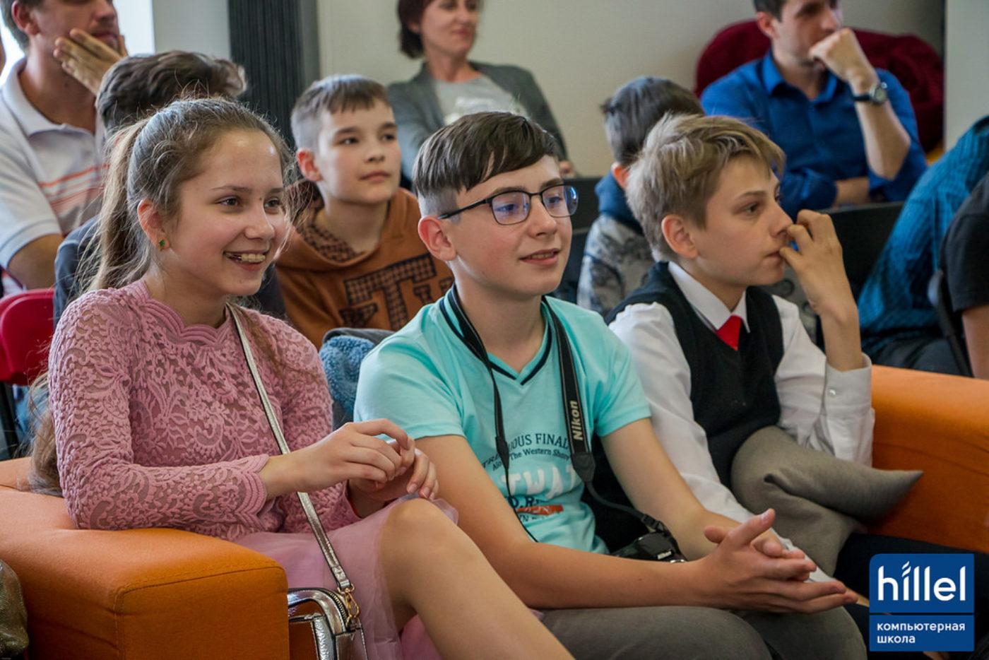 Мероприятия: Детский день в Компьютерной школе Hillel в Харькове