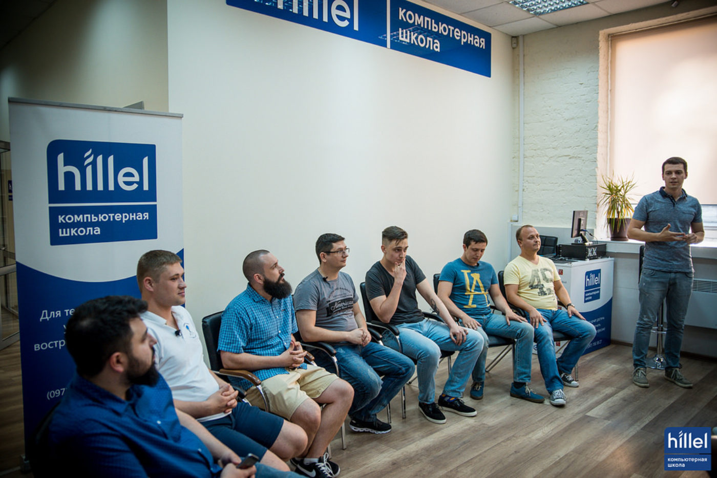 События: Встреча «Моя первая работа в IT»