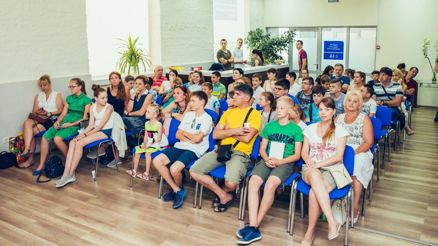 Мероприятия: День открытых дверей для детей и родителей в Харькове