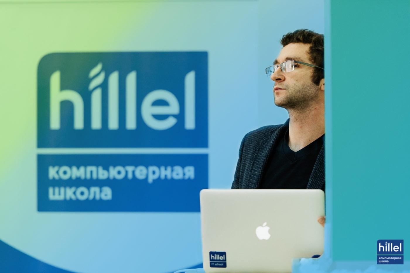 Мероприятия: Открытая встреча «Хочу в IT. С чего начать?» в Одессе