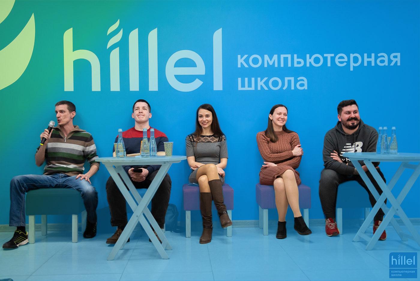 Мероприятия: Встреча «Моя первая работа в IT» в Киеве 17 апреля