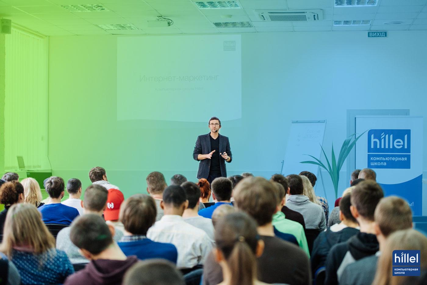 Мероприятия: Открытая встреча «Хочу в IT. С чего начать?» в Днепре 26 марта