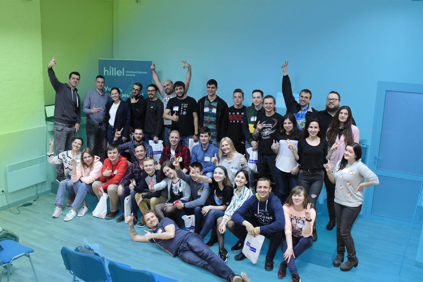 Новости школы: QA Hackathon в Одессе