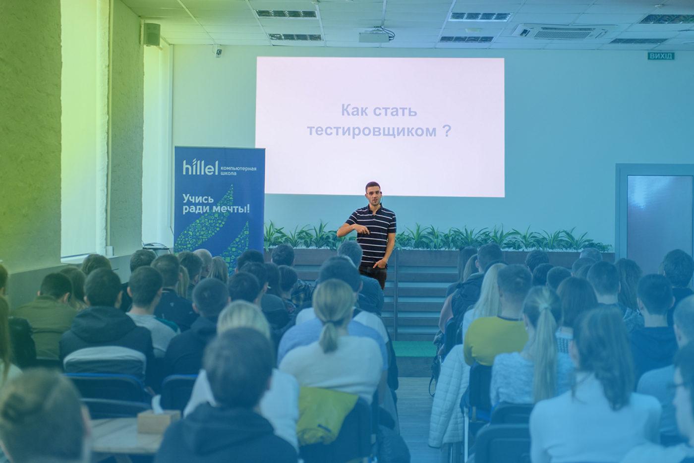 Мероприятия: Відкрита зустріч «Хочу в IT. З чого почати?» у Києві 28 березня