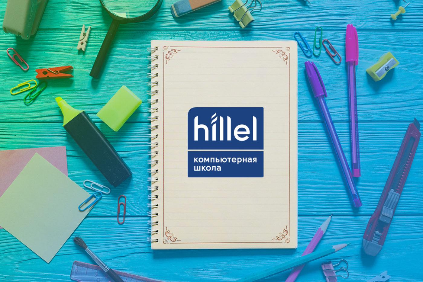 Мероприятия: Открытый урок «Блокнот с собственным дизайном» в Харькове