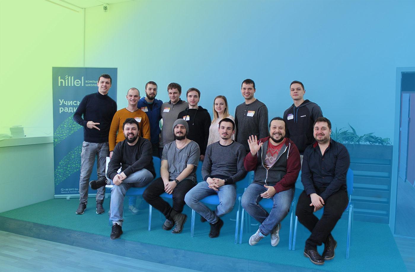 Новини школи: HackathonHillel вперше пройшов в Одесі