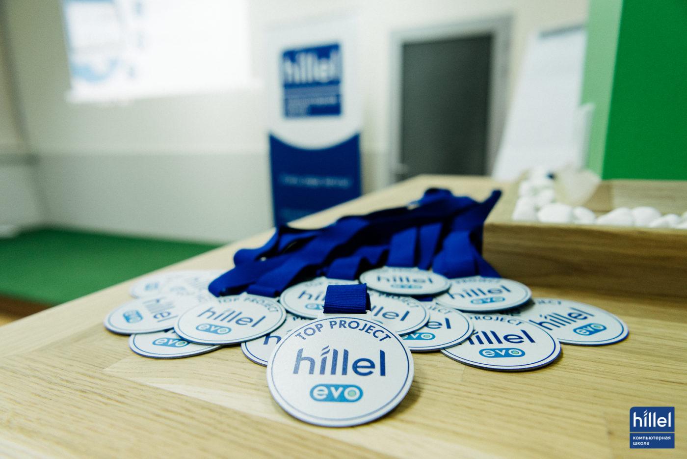 Мероприятия: Приглашаем на питчинг идей четвертого цикла программы Hillel Evo в Одессе
