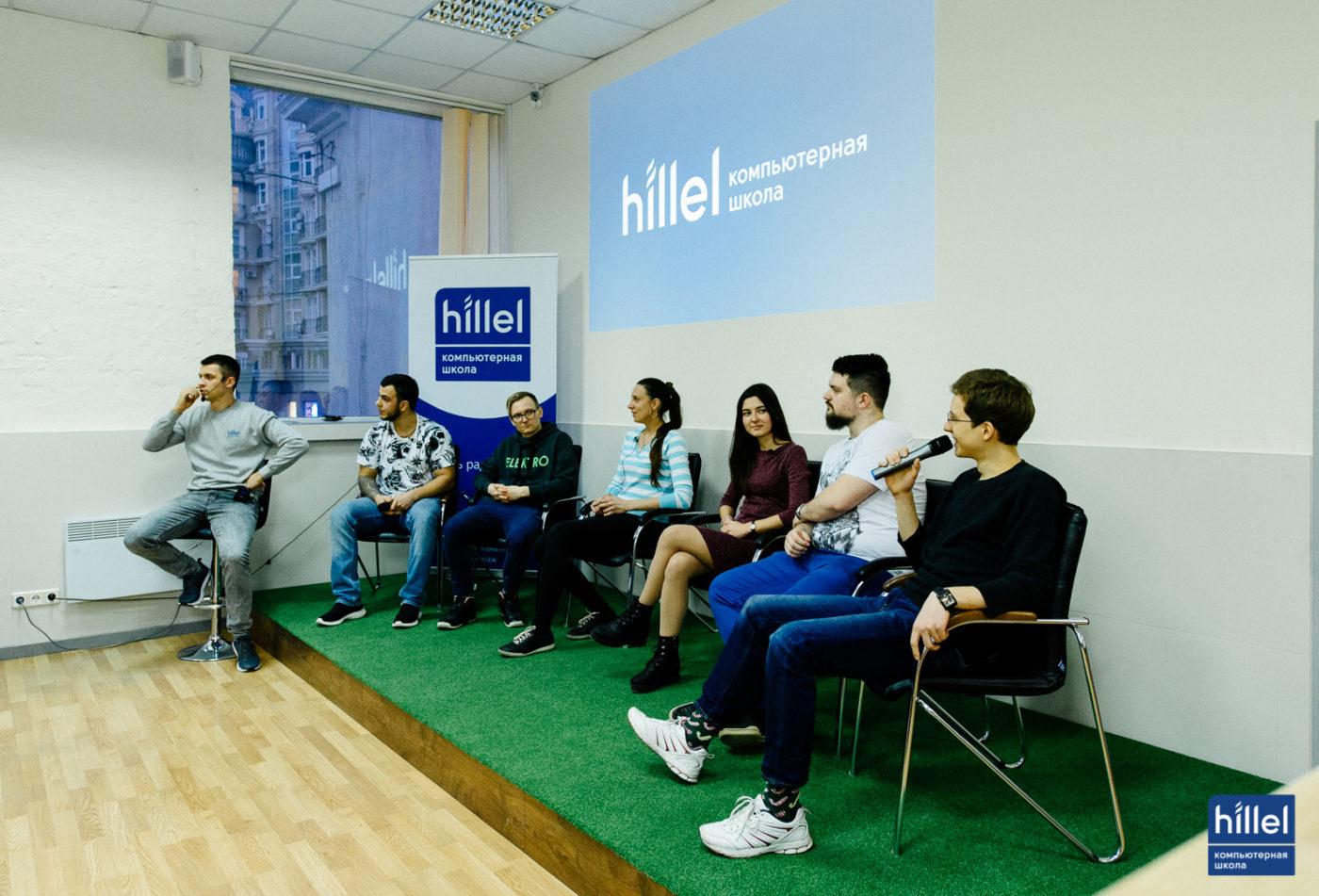 События: Встреча «Моя первая работа в IT» в Харькове