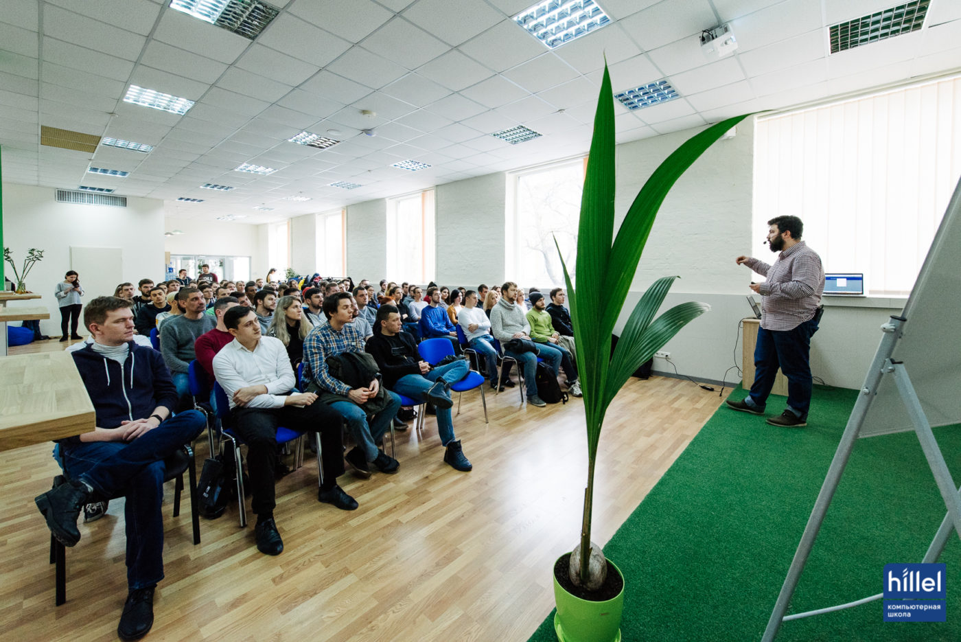 События: Открытая встреча «Хочу в IT. С чего начать» в Киеве