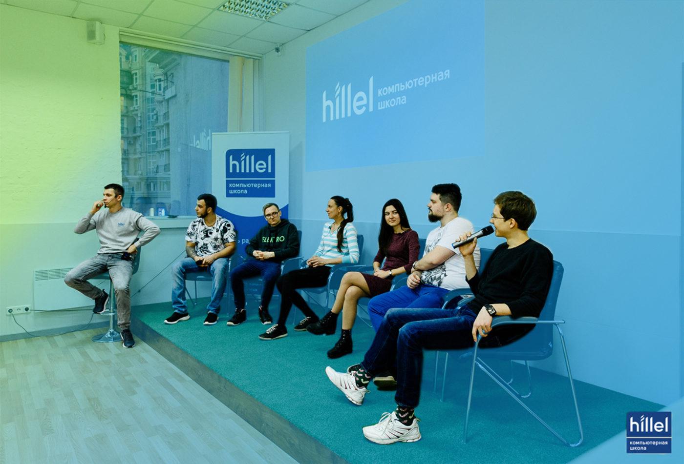 Мероприятия: Встреча «Моя первая работа в IT. ver 5.0» в Одессе