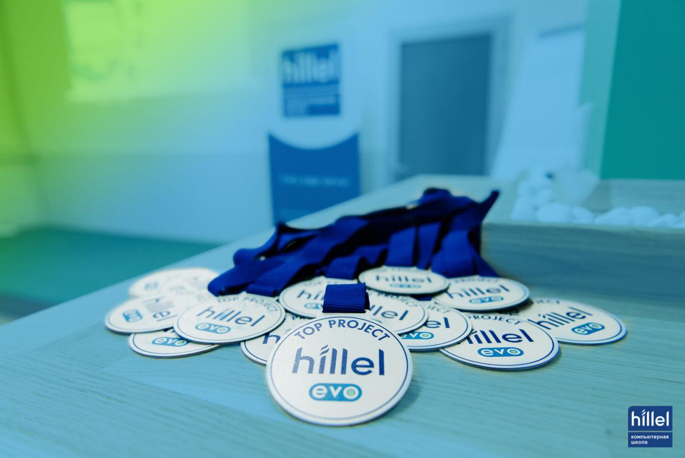 Мероприятия: Запрошуємо на презентацію робочих прототипів четвертого циклу програми Hillel Evo в Одесі