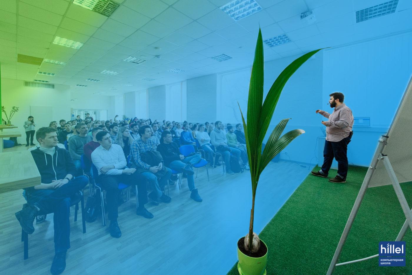 Мероприятия: Открытая встреча «Хочу в IT. С чего начать?» в Днепре