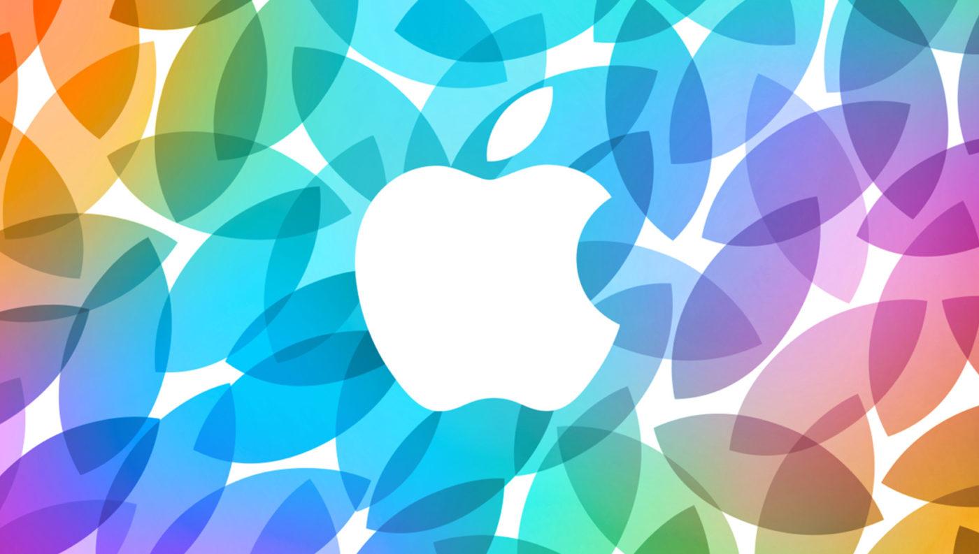 Новости школы: Презентация новинок от Apple на большом экране