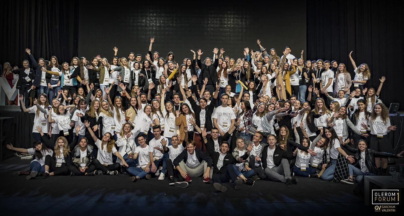 Статті: Olerom Forum 1. Головна бізнес-подія року очима волонтера