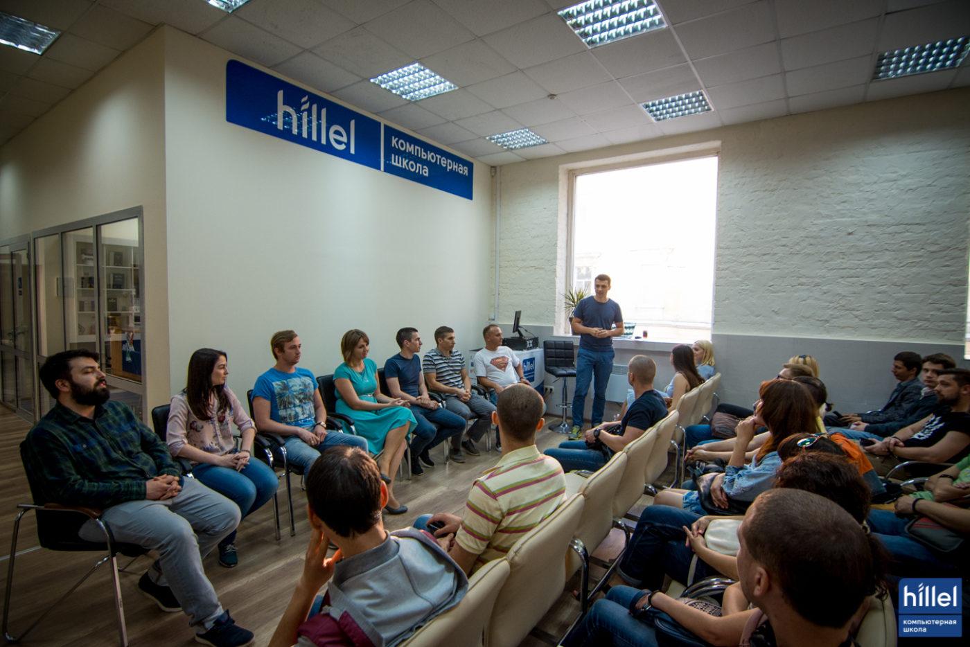 События: Встреча «Моя первая работа в IT. ver 3.0»