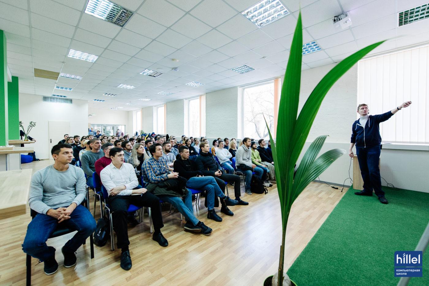 Мероприятия: Открытая встреча «Хочу в IT. С чего начать?» в Харькове