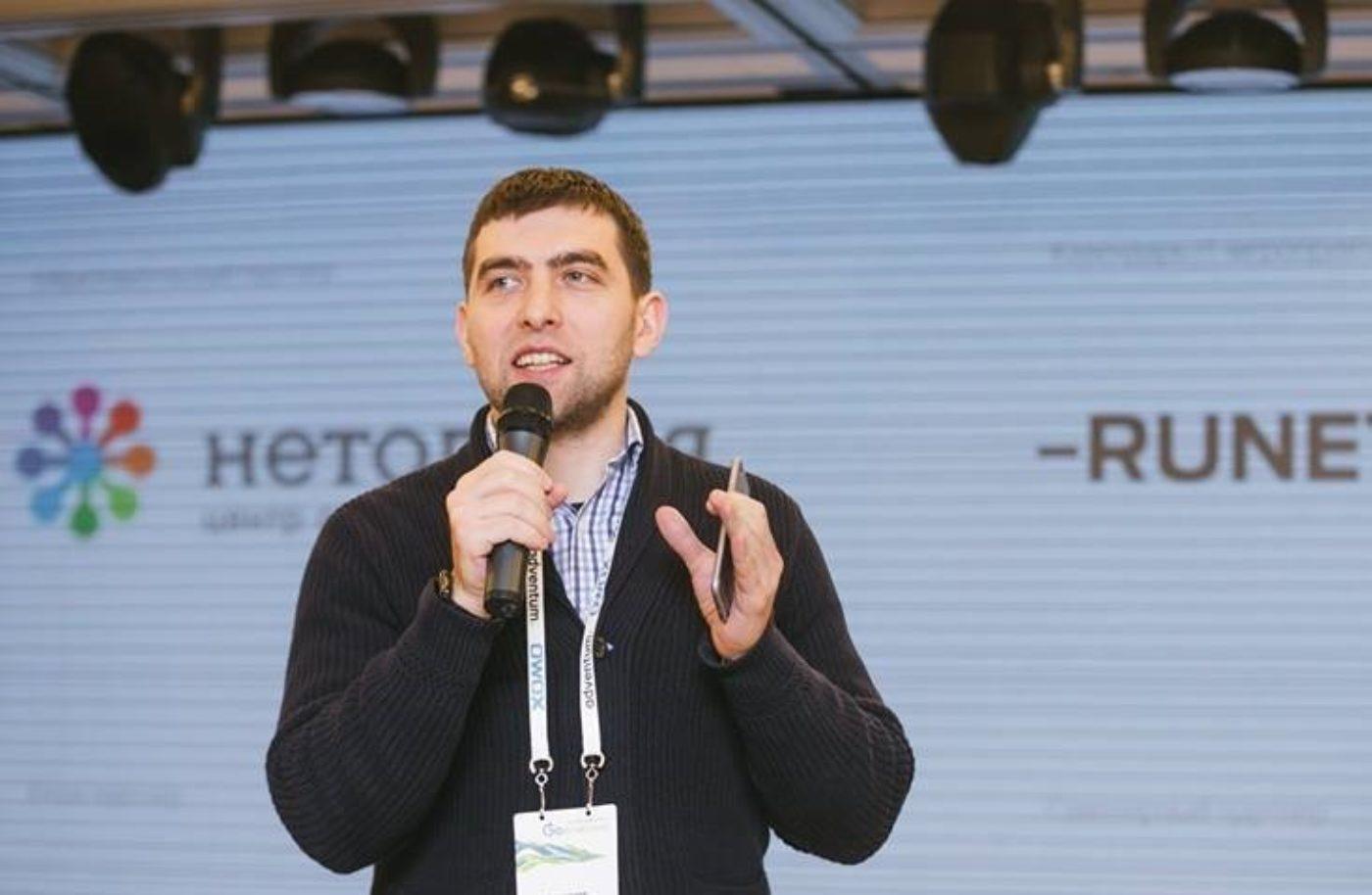 Интервью: Руководитель OWOX Владислав Флакс: «Победой я буду считать, если люди смогут общаться с данными так же просто, как сейчас выбирают авиаперелеты»