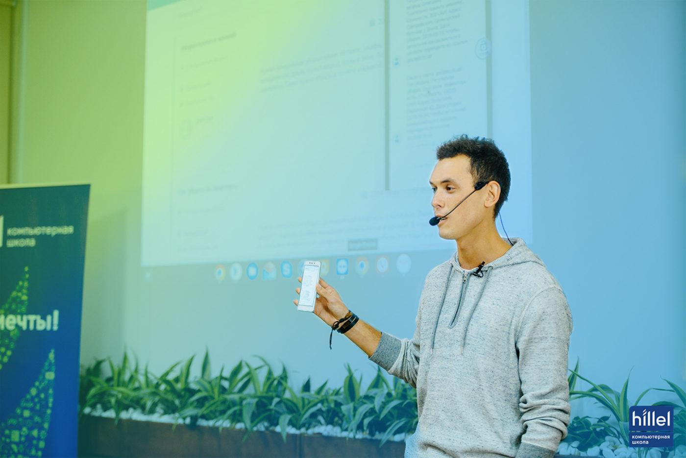 Статьи: Как достичь своей цели: сменить профессию и стать программистом
