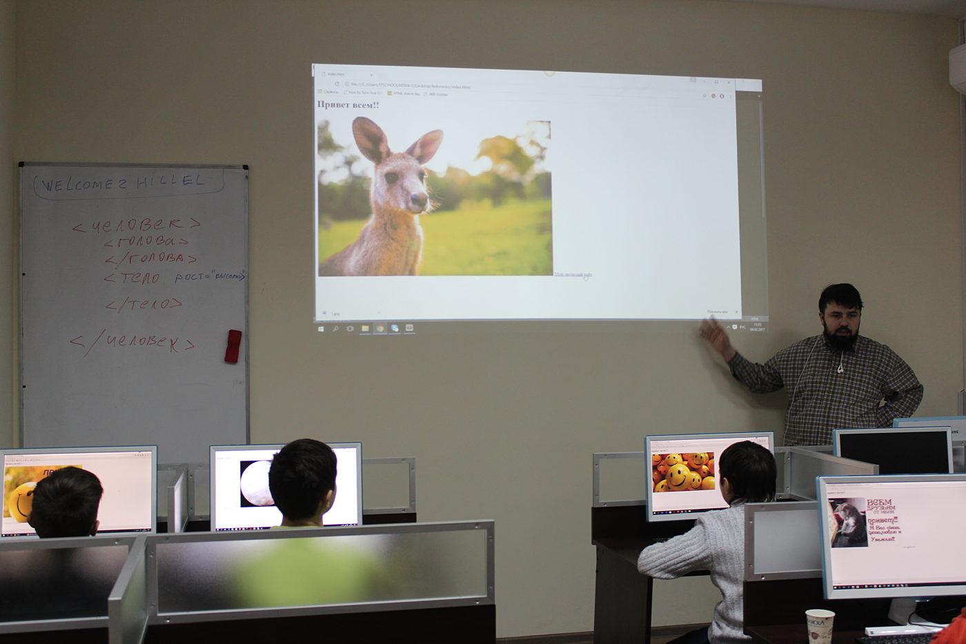 Новости школы: Детский день в Компьютерной школе Hillel