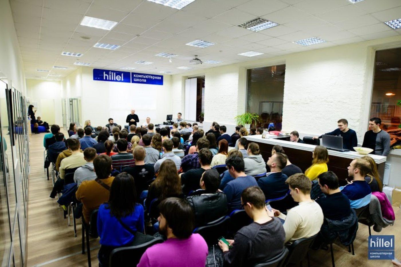 Мероприятия: Бесплатный мастер-класс Моя первая работа в IT