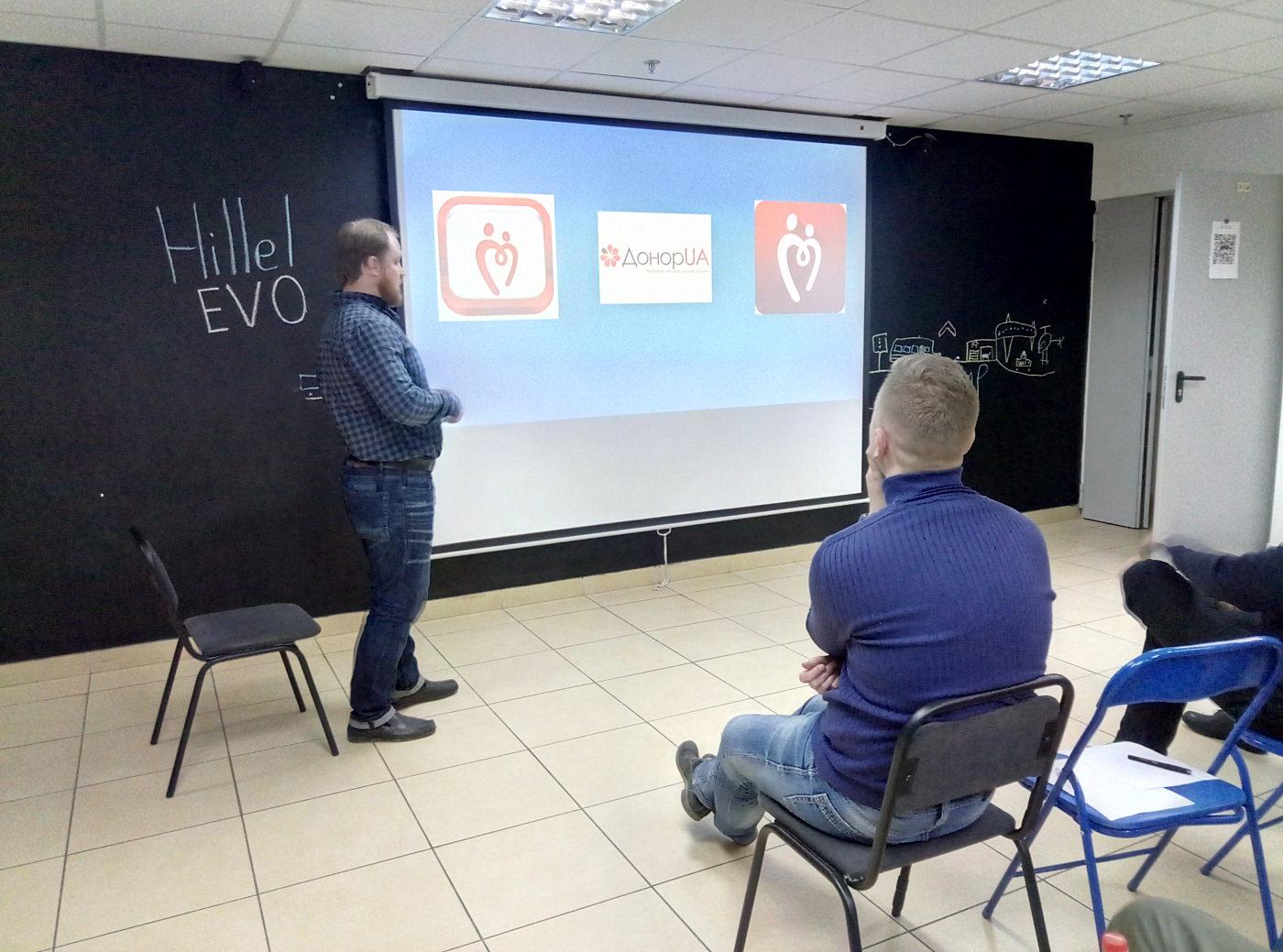 Мероприятия: Старт программы Hillel Evo в Днепре