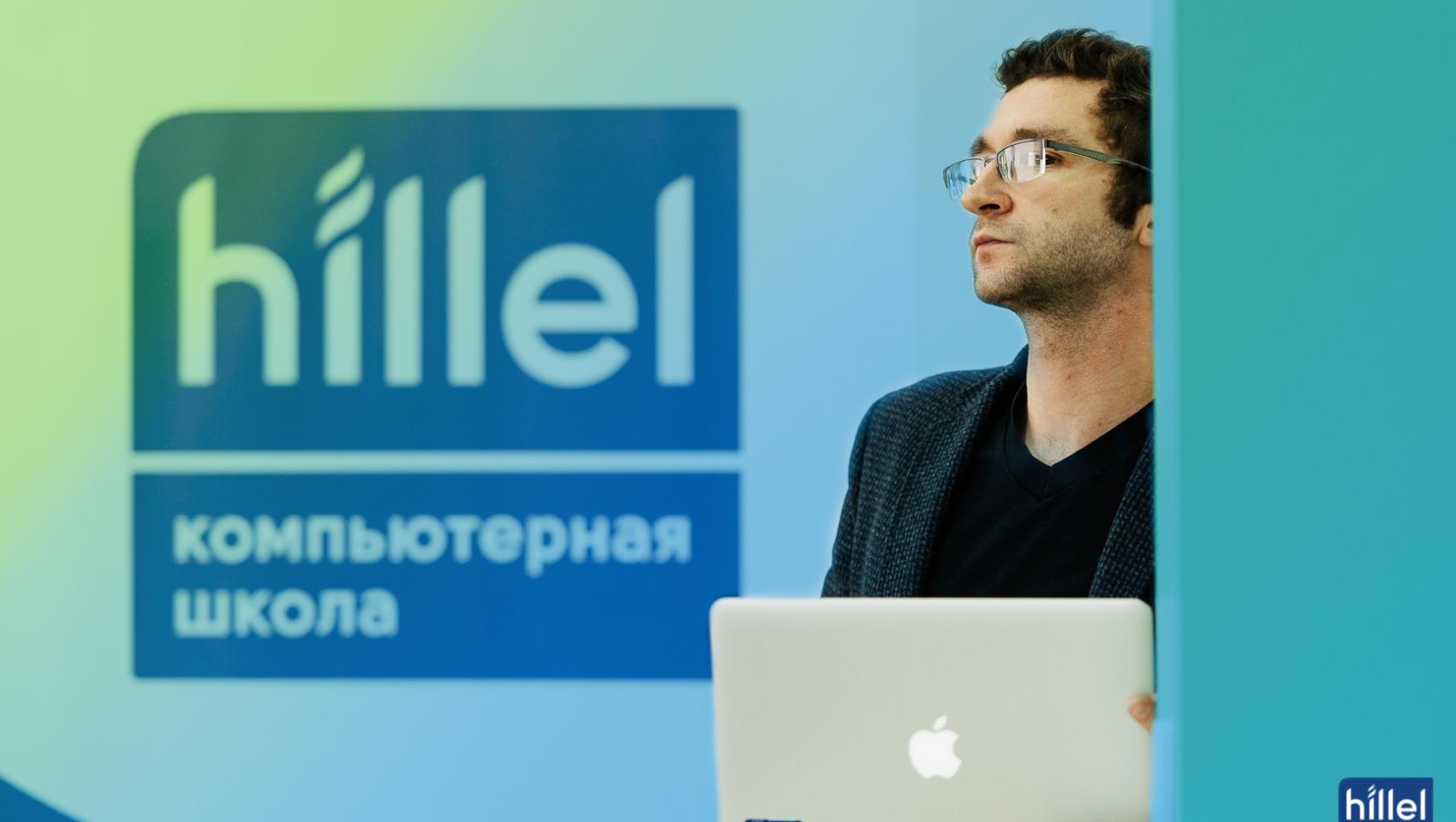 Открытая встреча «Хочу в IT. С чего начать?» в Одессе