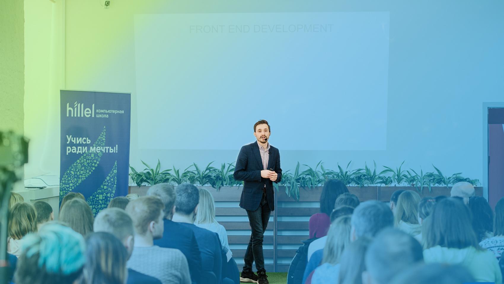 Встреча «Хочу в IT. С чего начать?» в Харькове 13 апреля