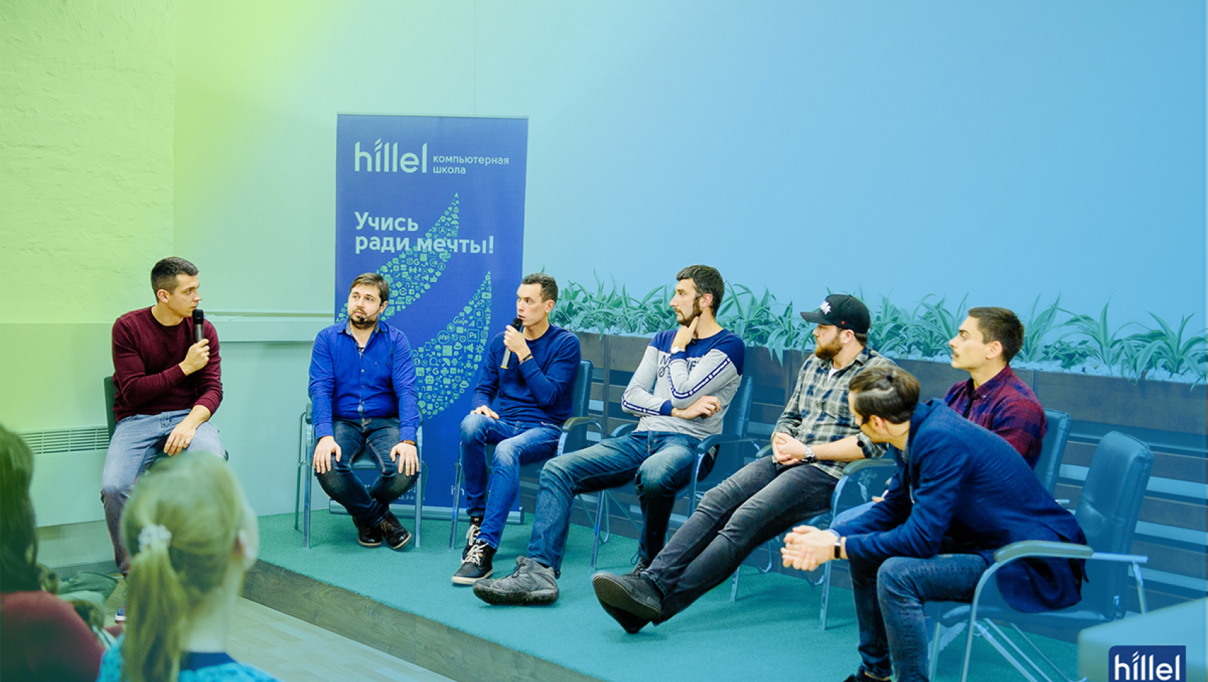 Встреча «Моя первая работа в IT» в Киеве