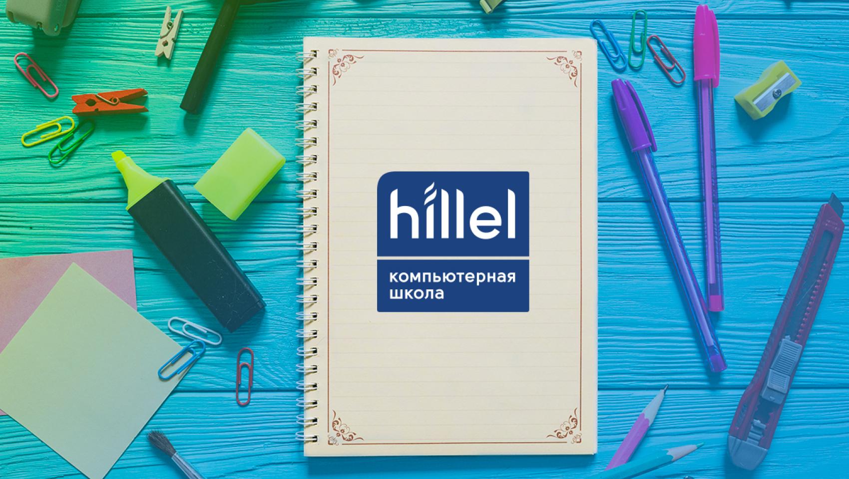 Открытый урок «Блокнот с собственным дизайном» в Харькове