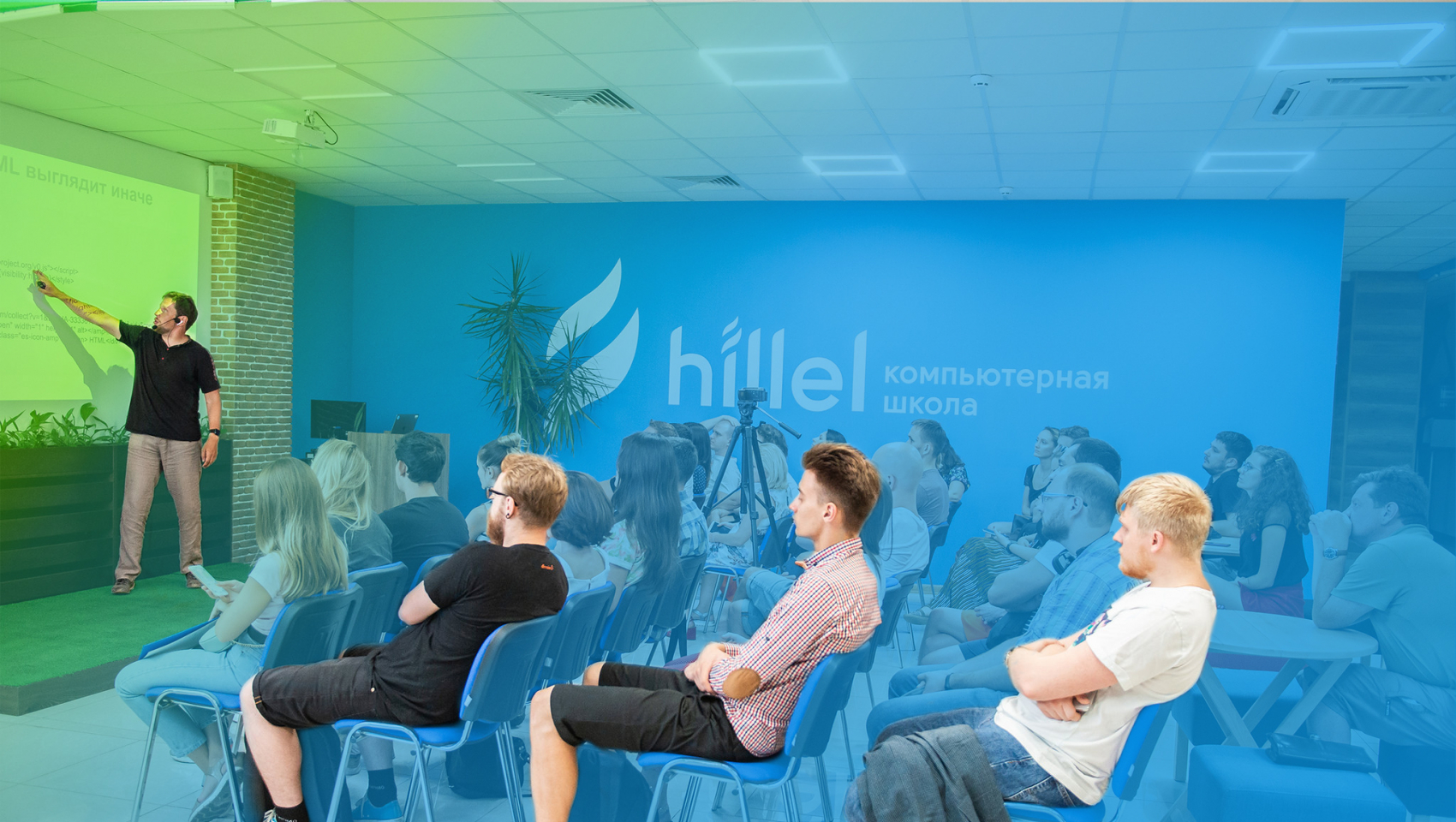 Открытая встреча «Хочу в IT. С чего начать?» в Киеве 23 октября
