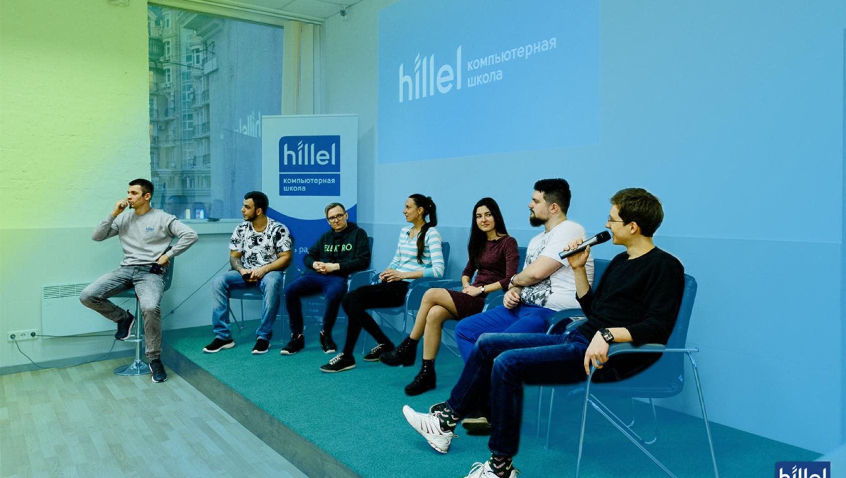 Встреча «Моя первая работа в IT. ver 5.0» в Одессе