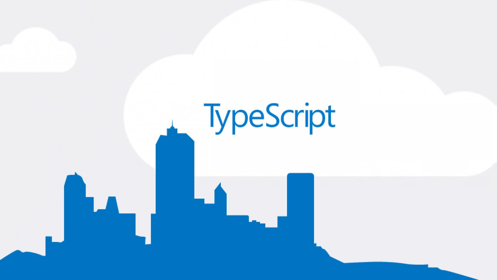Базовые знания TypeScript