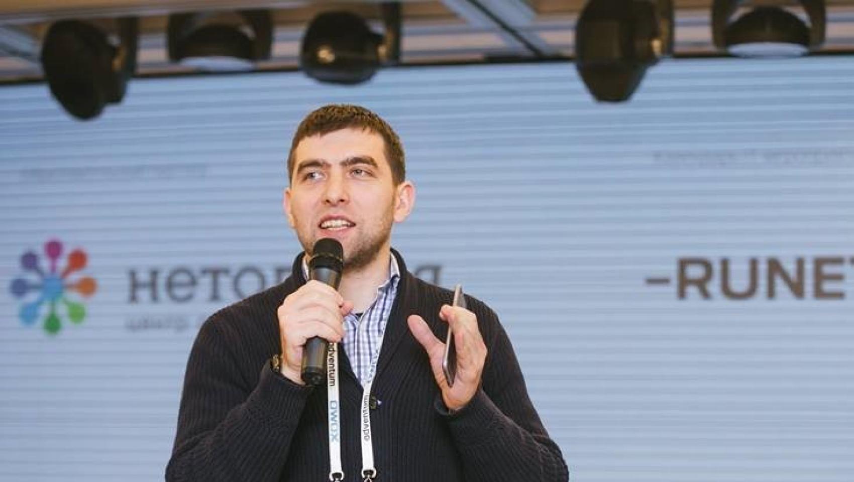 Руководитель OWOX Владислав Флакс: «Победой я буду считать, если люди смогут общаться с данными так же просто, как сейчас выбирают авиаперелеты»