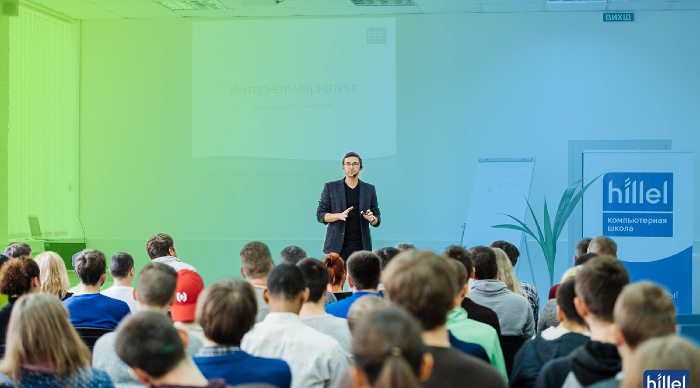 Мастер-класс «Как найти свою аудиторию в рекламе Facebook и instagram» в Киеве