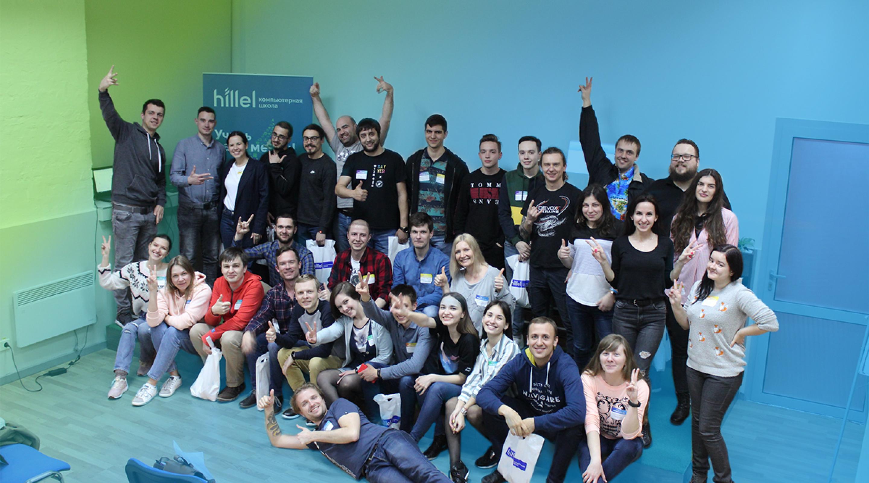 Как прошел QA Hackathon в Одессе