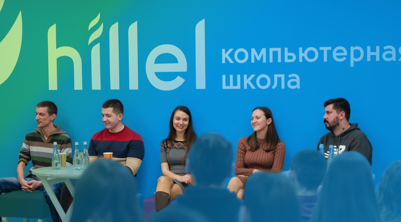 Встреча «Моя первая работа в IT» в Киеве 6 ноября