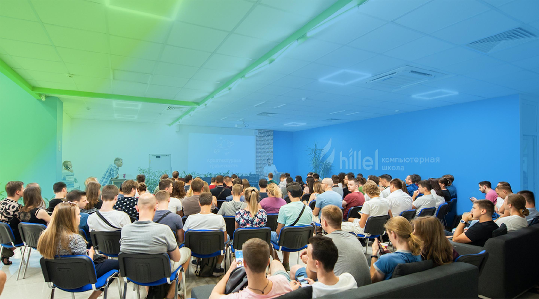 Мастер-класс «Хочу стать IT-шником, что за этим стоит?» в Харькове