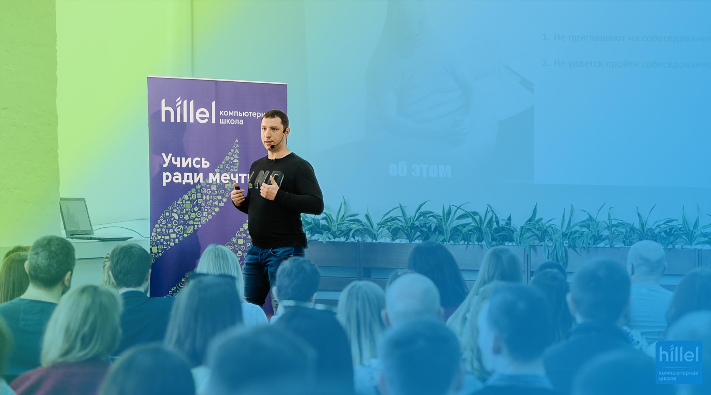 Открытая встреча «Хочу в IT. С чего начать?» в Одессе 26 октября