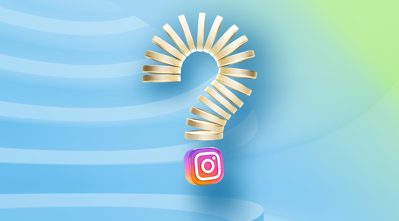 Реклама в Instagram: скільки коштує клієнт?