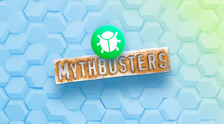 9 популярных мифов о тестировании