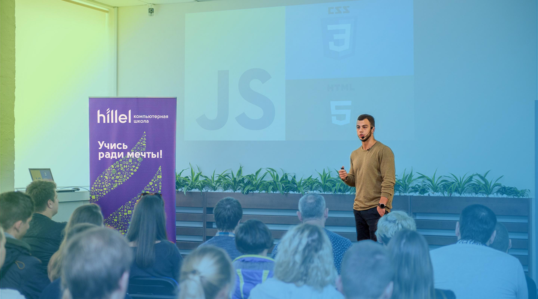 Как работает JavaScript?