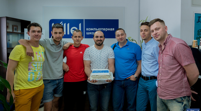 Презентация рабочих прототипов программы Hillel Evo в Днепре