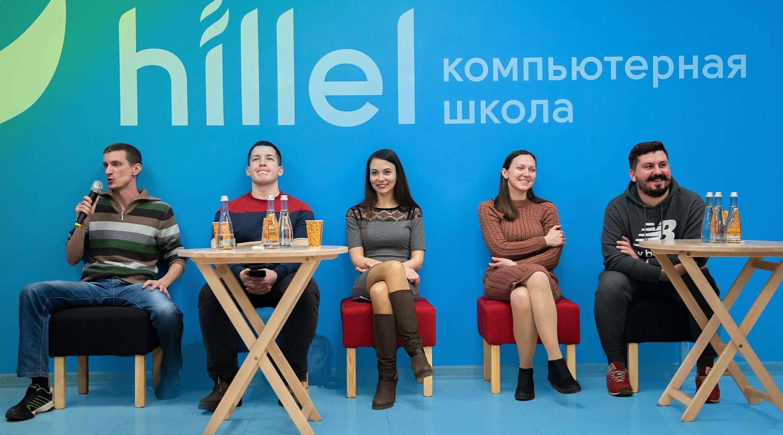 Встреча «Моя первая работа в IT» в Днепре 14 ноября