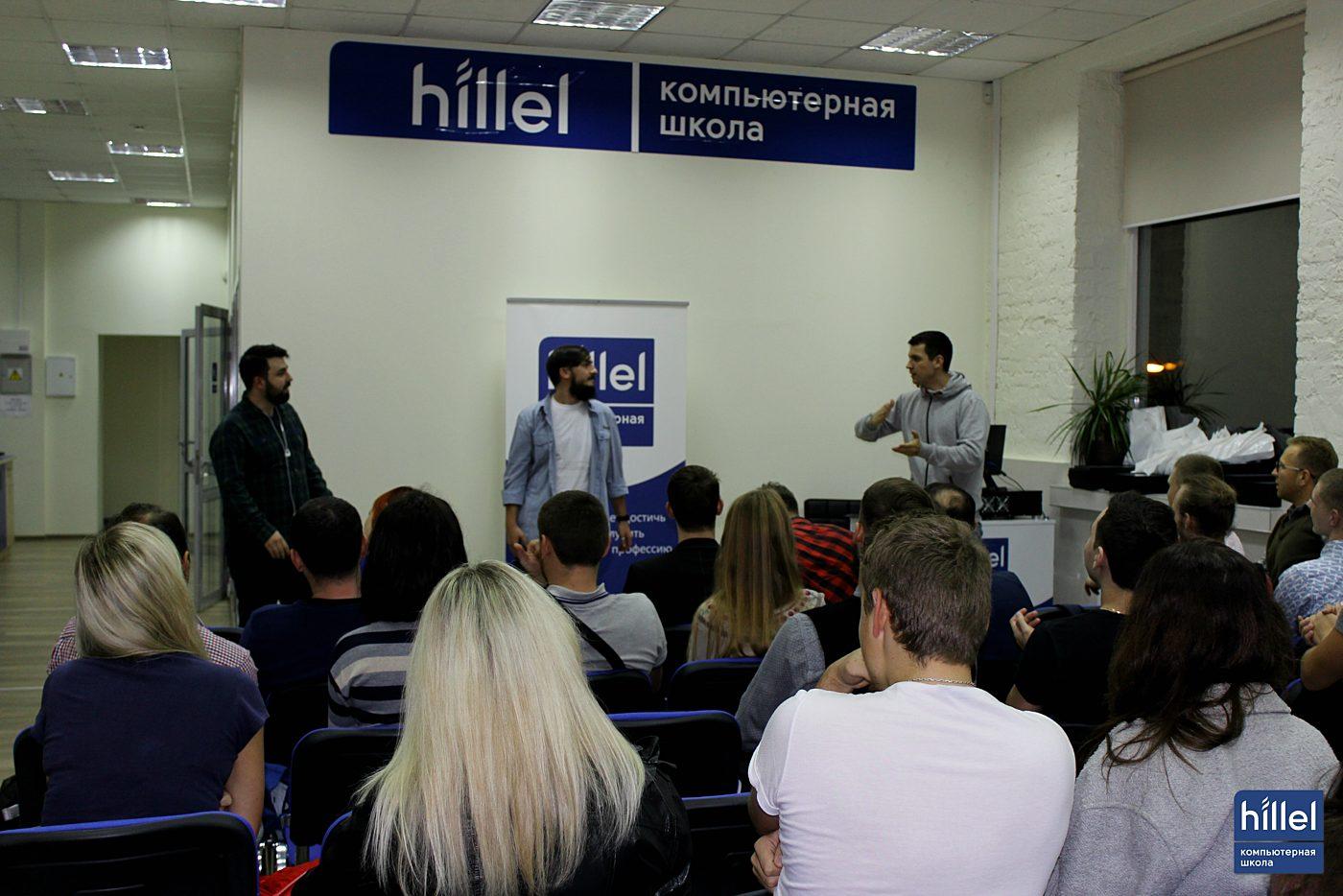 Новости школы: Выпускной групп Front-End Basic, Front-End Pro, PHP, PM и SMM в Одессе