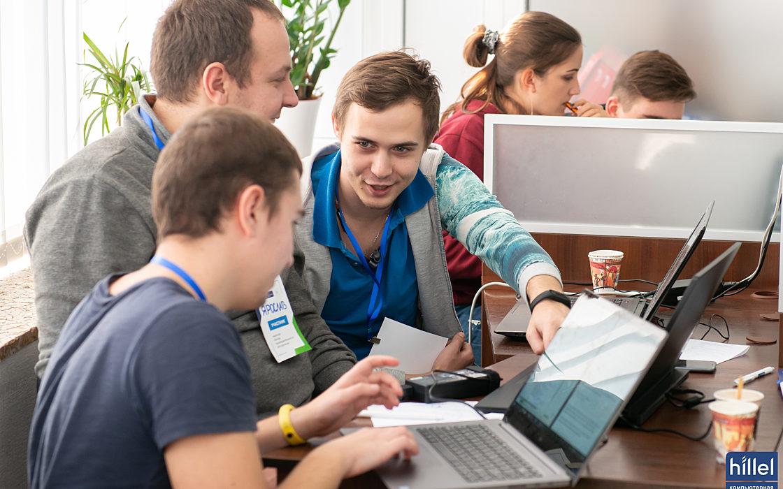 Новини школи: У Комп'ютерній школі Hillel у Дніпрі вперше пройшов хакатон фото 1