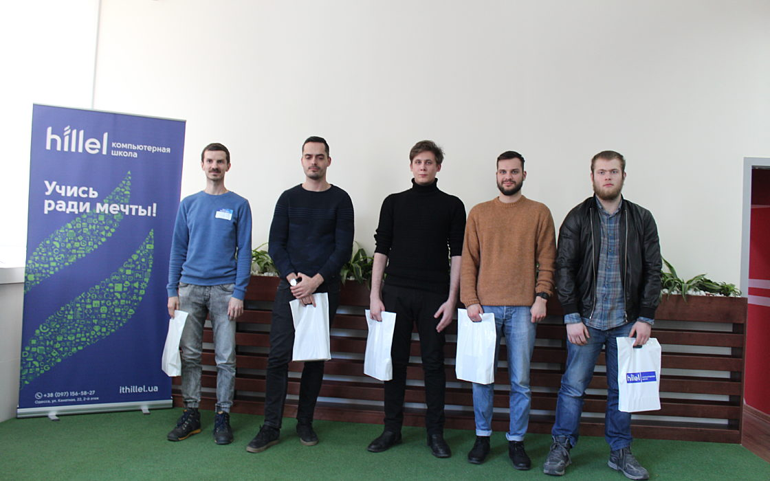 Новини школи: HackathonHillel вперше пройшов в Одесі фото 3